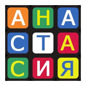 КУБИК РУБИКА. Сборка, Мастер-классы, Обучение в Санкт-Петербурге (СПб)