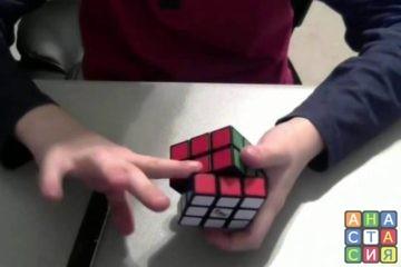 Кубик Рубика плохо крутится. Почему? Что делать?
